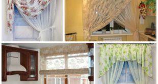 Модные-шторы-для-кухни