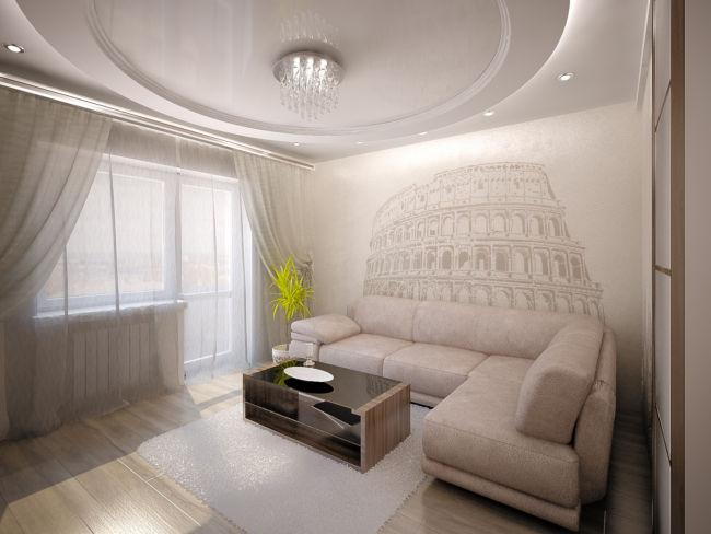 Дизайн зала фото 2017 в квартире